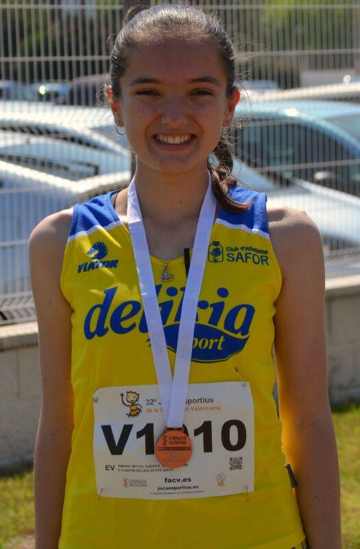Simona Marcha
